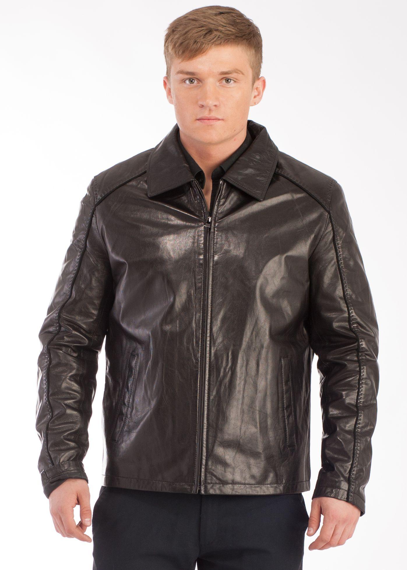 Купить Недорогую Мужскую Куртку На Осень